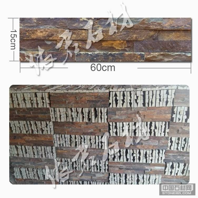 YJ-C-005天然锈色文化石