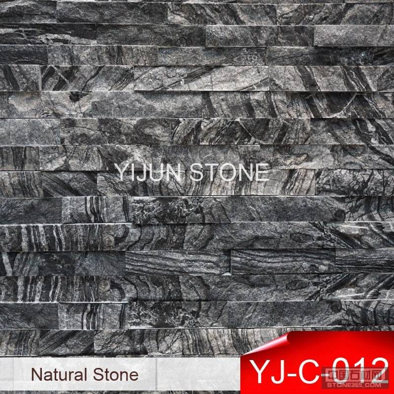 大理石文化石 大理石木纹石材