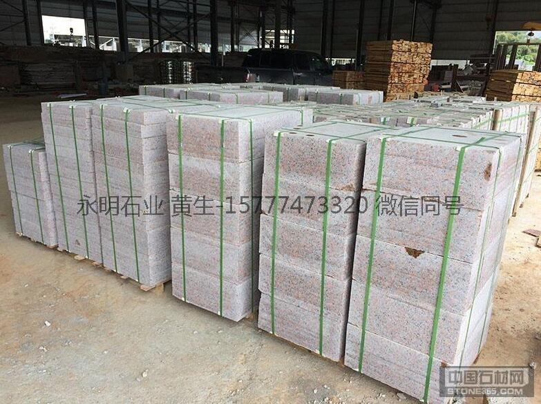 供应枫叶红花岗岩石材方料