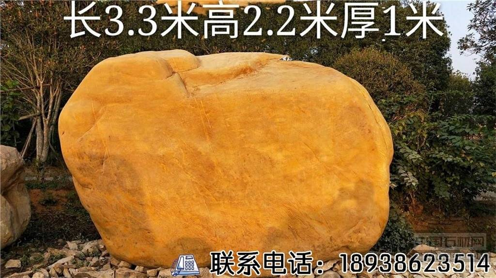 贵港公园广场景观石