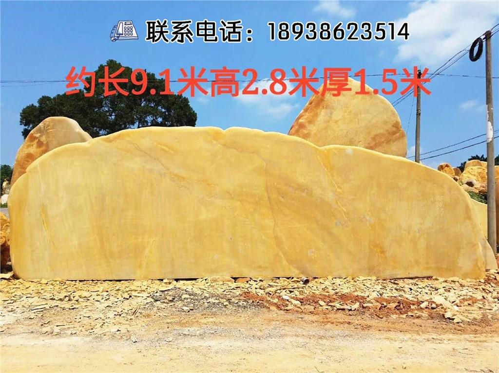 台州市景观石厂家直销
