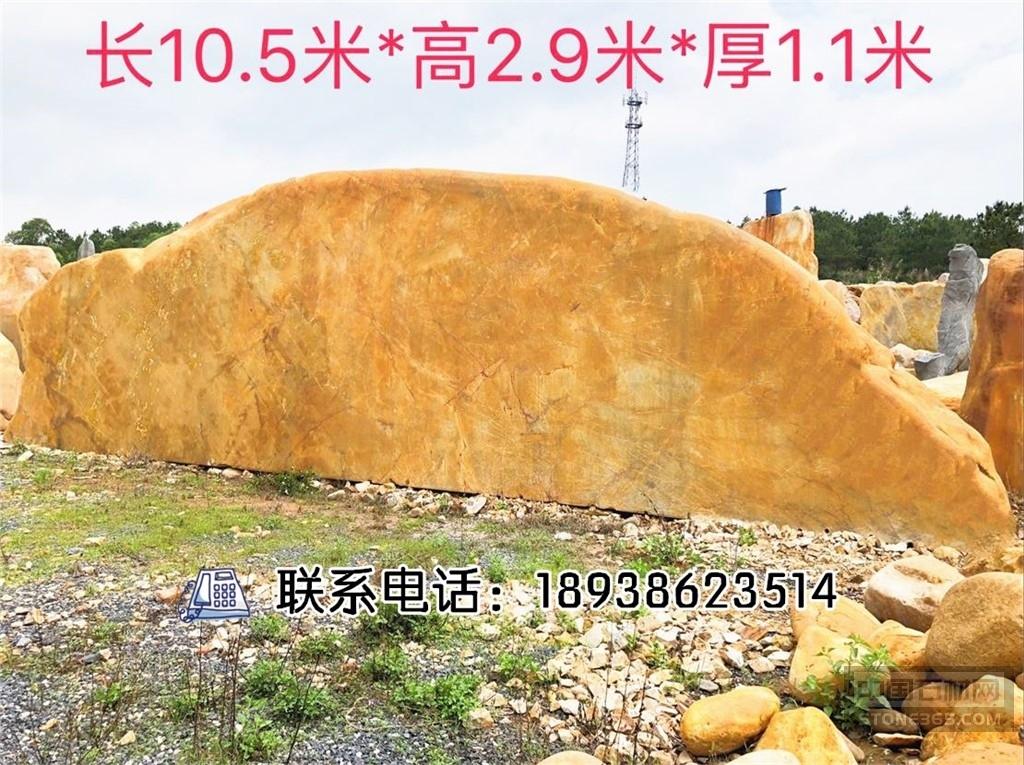 柳州批发景观石