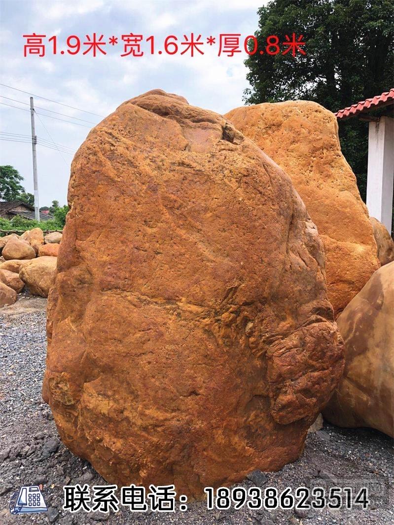 供应防城港各类景观石