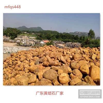 黄蜡石批发基地-名富奇石场