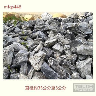 青龙石批发 35公分以下青龙石