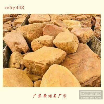 广东黄蜡石厂家 精品黄蜡石