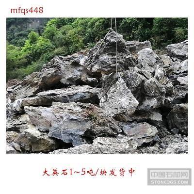 1至5吨大英石图广东英石厂家