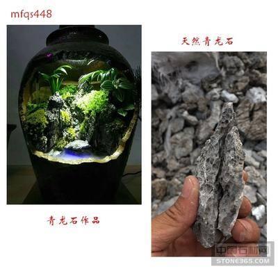 青龙石,广东青龙石批发厂家