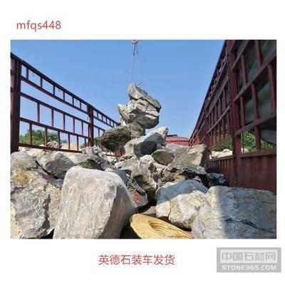 供应假山石、英德石、太湖石