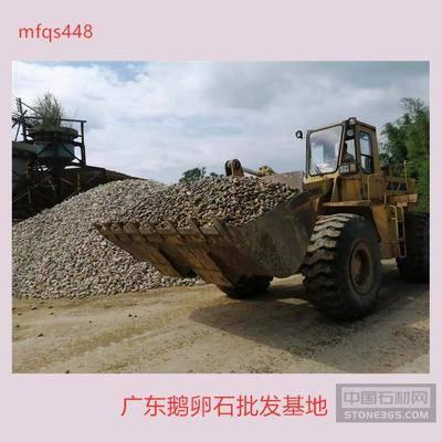 鹅卵石批发 广东鹅卵石批发基地