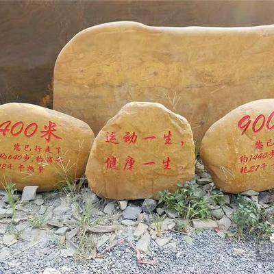 连云港假山石价格1黄蜡石图片