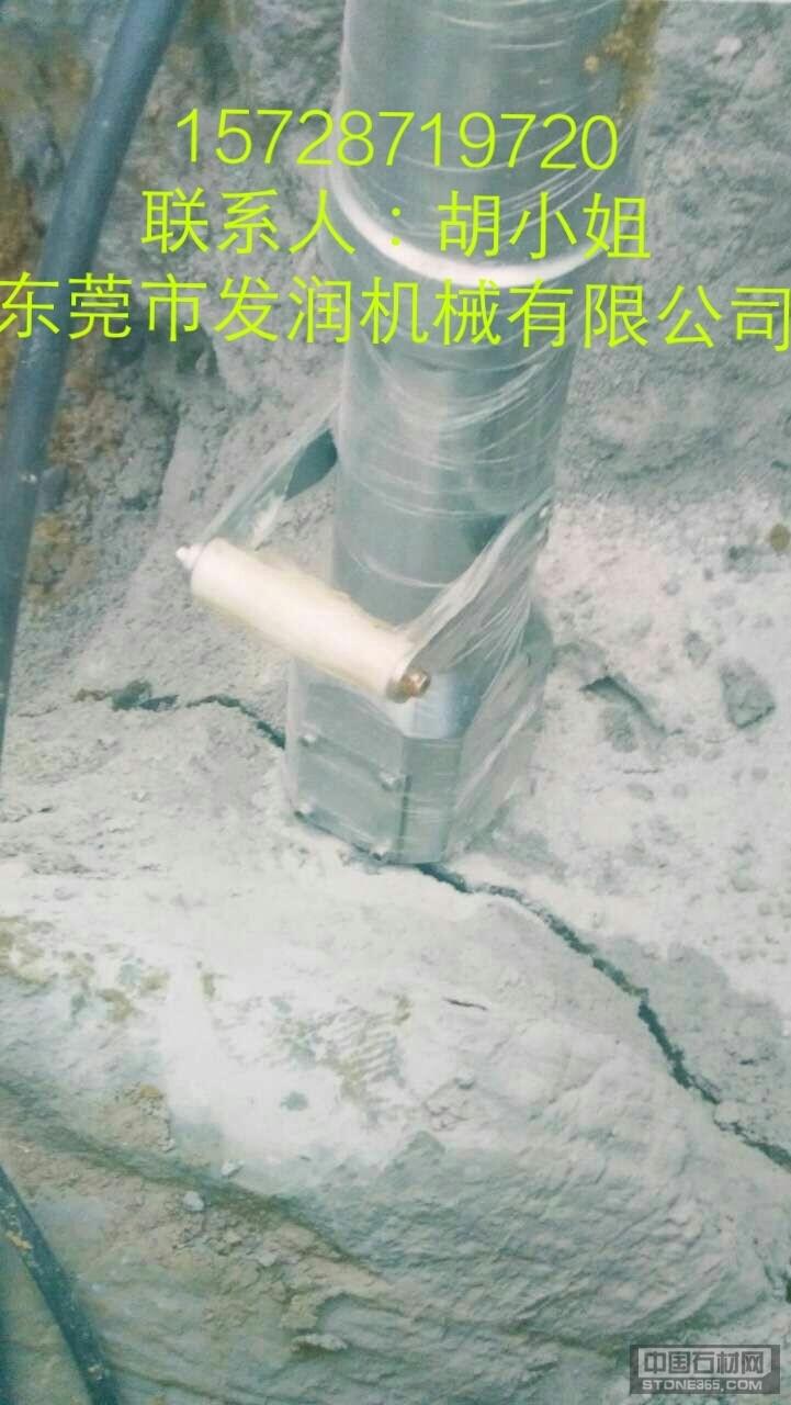 专业拆除混凝土设备岩石分裂机