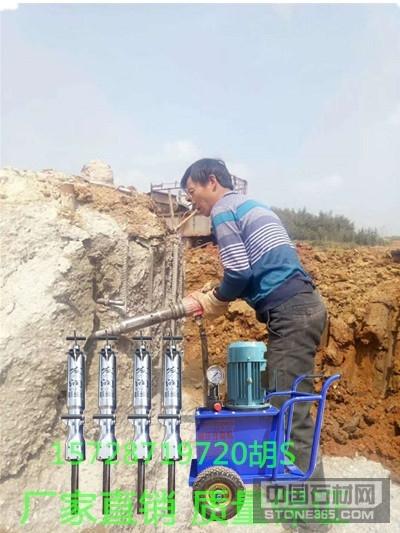 供应 液压分裂机劈裂机应用领域