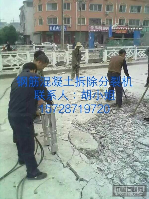 国产先进的钢筋混凝土拆除设备