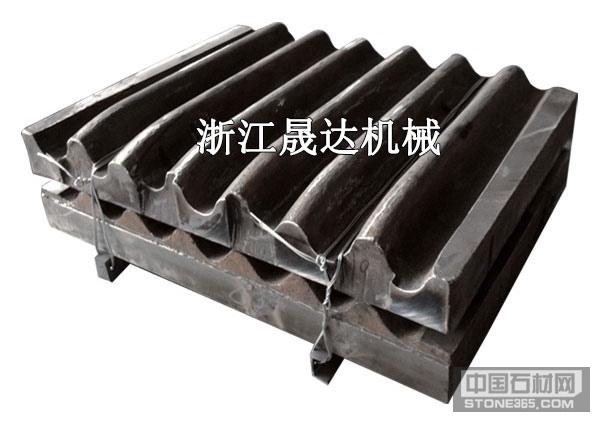 矿山机械设备配件颚式破碎机耐磨