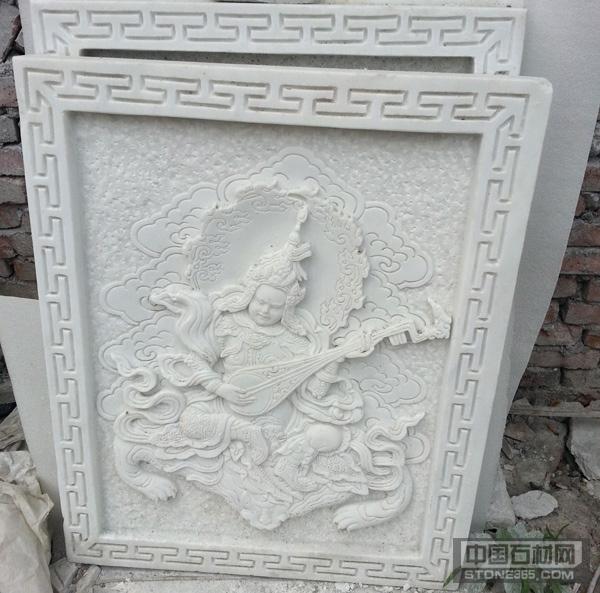 汉白玉浮雕