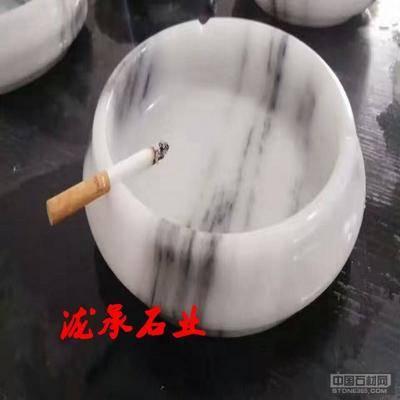 四川汉白玉烟灰缸