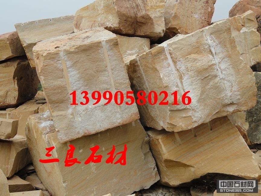 四川黄砂岩方料
