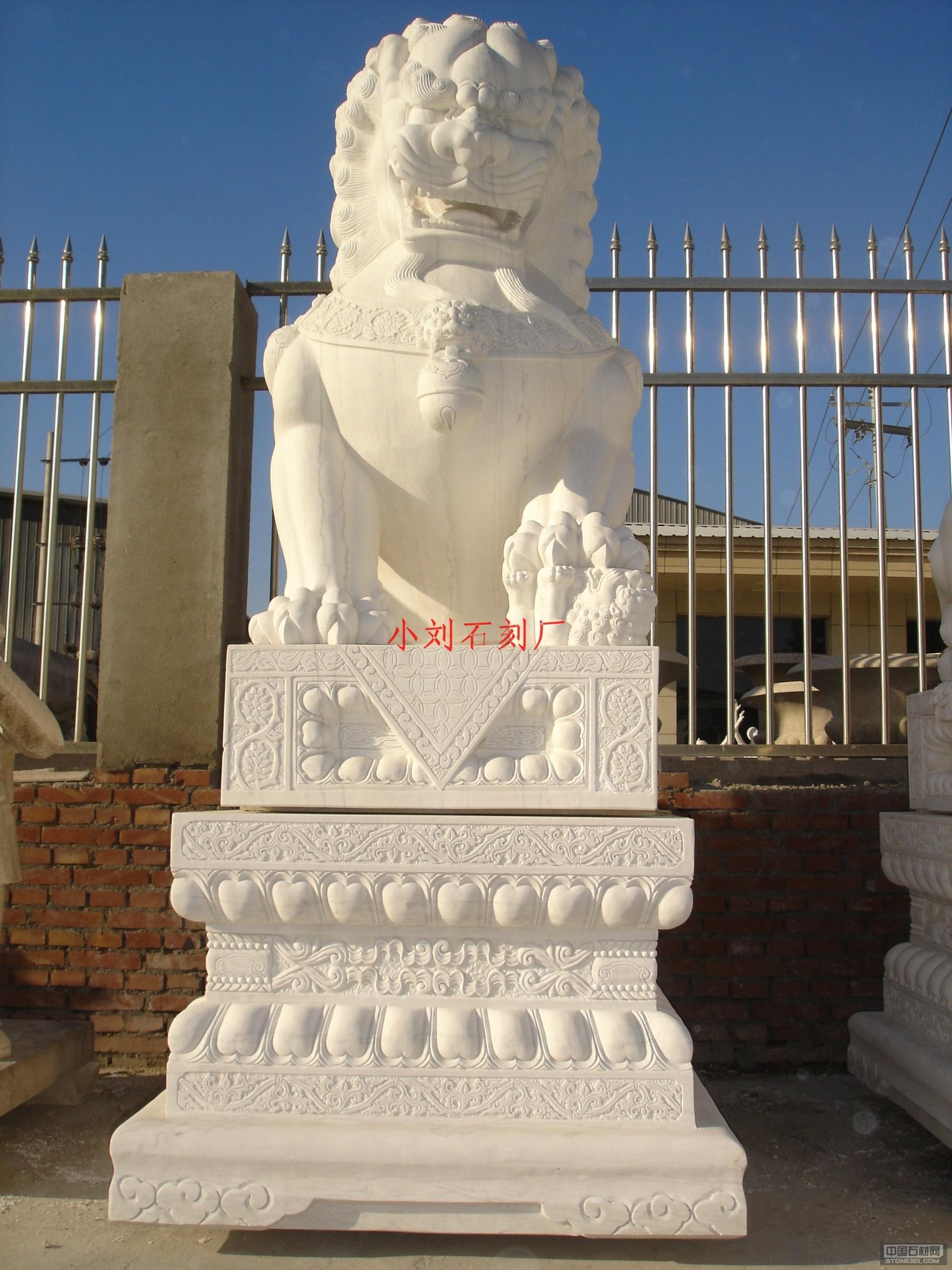 汉白玉石狮