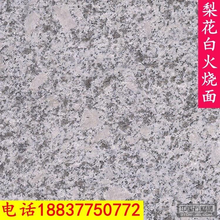 供应梨花白花岗岩石材路沿石成品