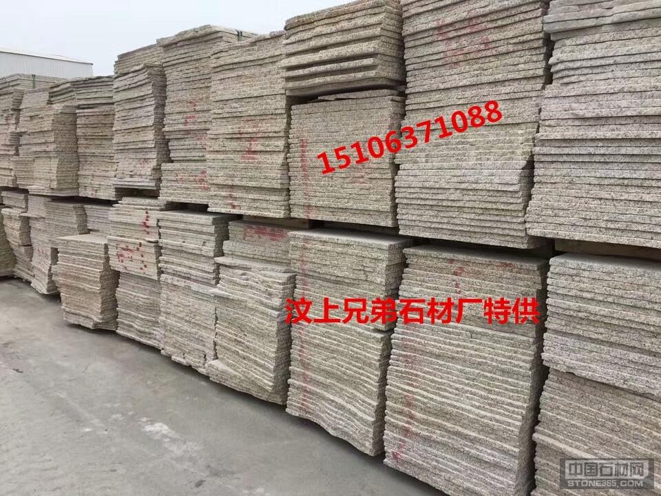 黄锈石毛板批发厂家