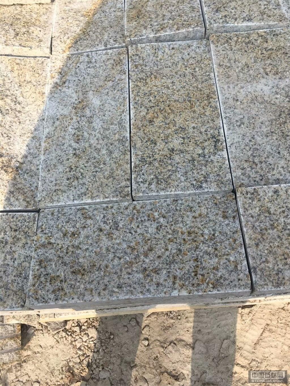 自然面黄锈石小方块