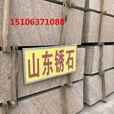 山东锈石条纹锈毛板