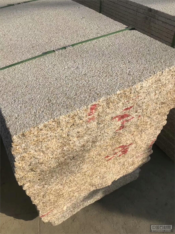 黄锈石荔枝面毛板30mm