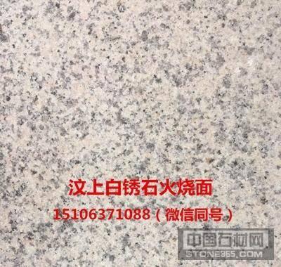 白锈石生产厂
