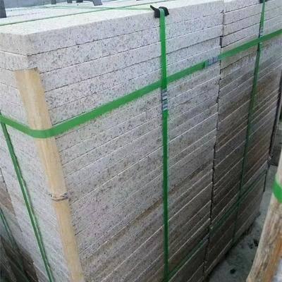黄锈石花岗岩2020年价格