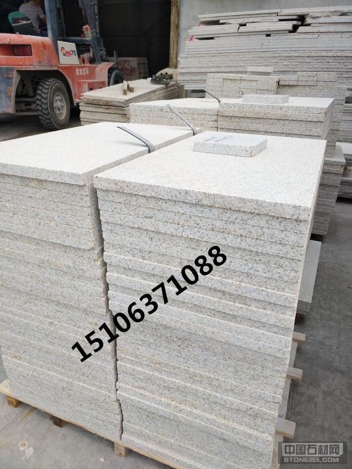 山东黄锈石板材厂家