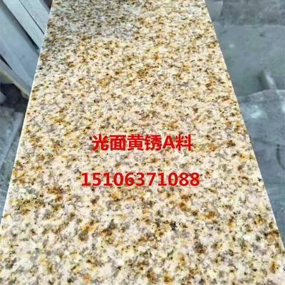 黄锈石光面多少钱一立方