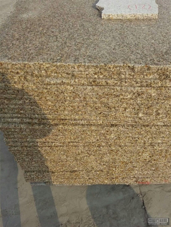 山东锈石金沙黄花岗岩