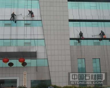 天津外墙亚博体育在线投注喷防护剂就找创先名