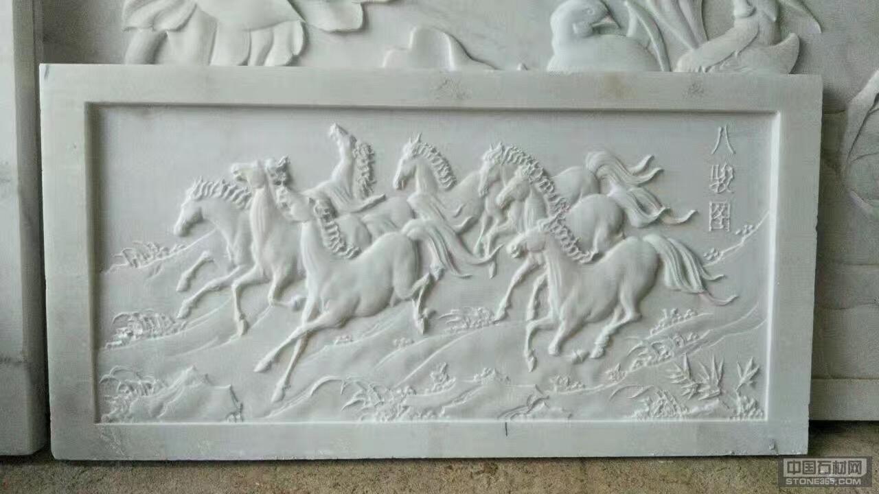 广西白浮雕
