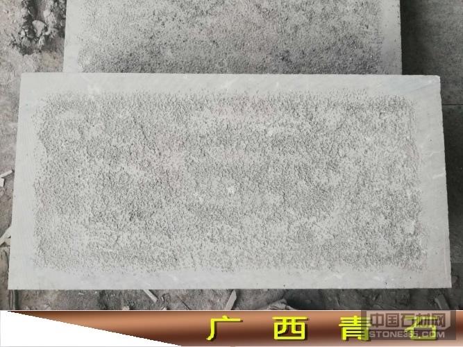 廣西青石麻面板材地鋪
