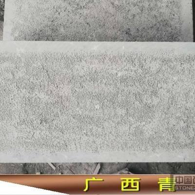 广西青石麻面板材地铺