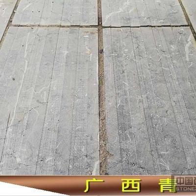 廣西青石盲道石板材地鋪