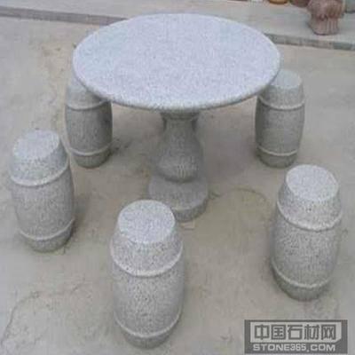 石桌石凳石椅