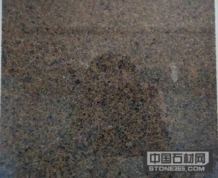 皇室棕石材