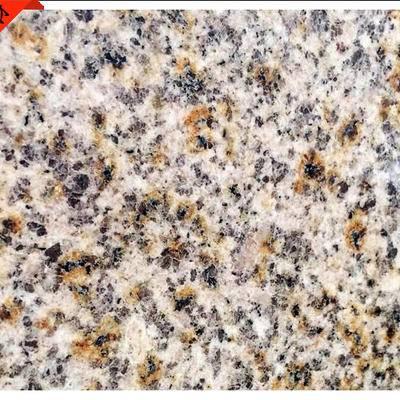 山东黄锈石石材厂家