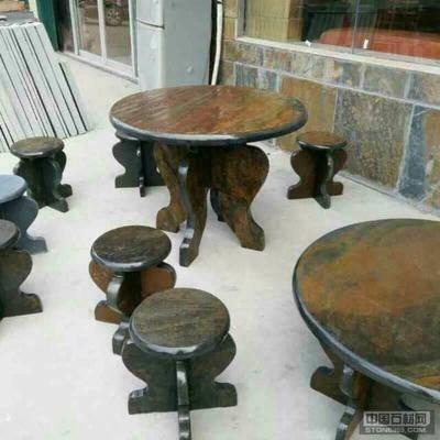 锈石板岩石桌石凳