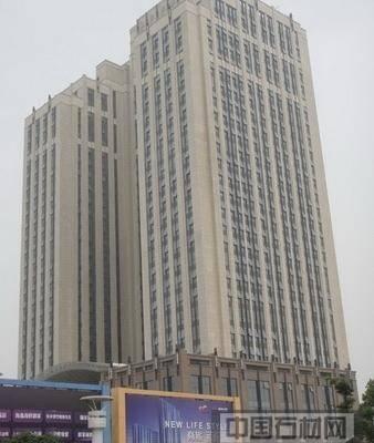 大型酒店写字楼