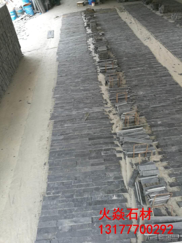 江西板岩组合板装贴