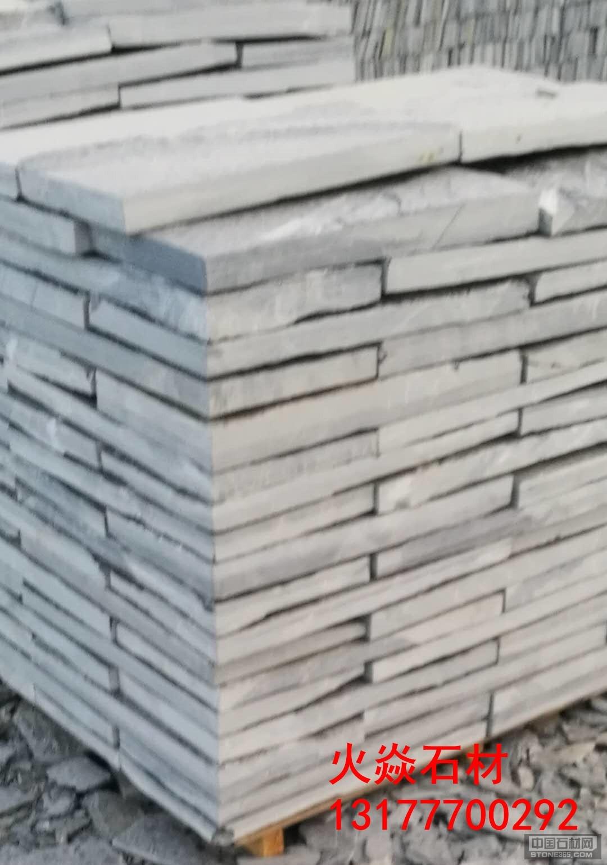 江西青石板规格300*600