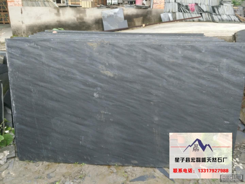 黑青石板江西板岩生产加工厂