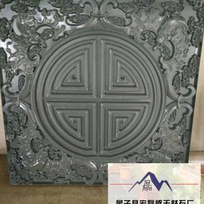 江西板岩雕刻
