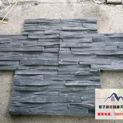 板岩文化石江西板岩