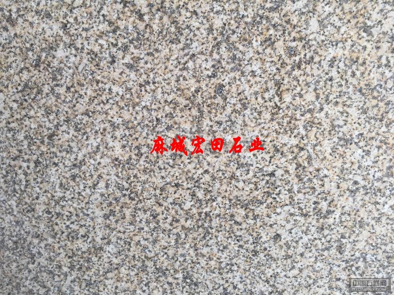 锈石黄锈石