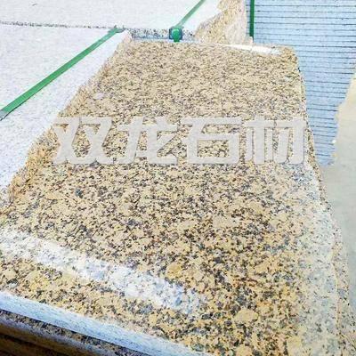 江西菊花黄板材工程板石材